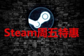 Steam特惠卡普空和EA互相背刺生化危机怪猎全家桶都来了