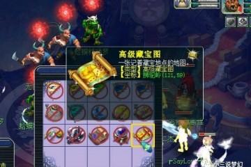 梦幻西游策划开始限制玩家商业行为了维护后摊位不显示名字