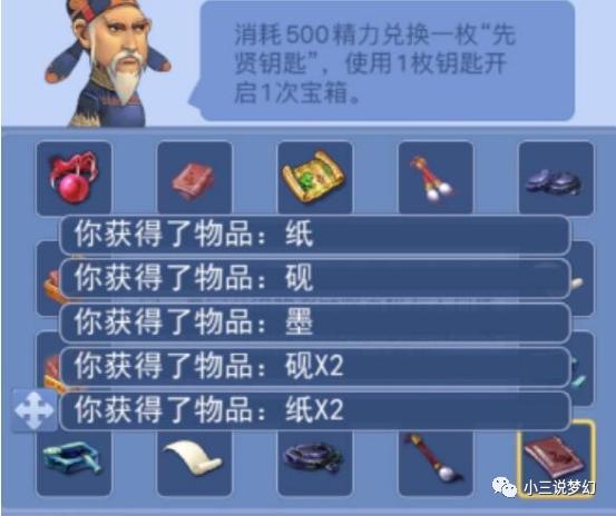 梦幻西游玩了梦幻十几年没碰到的事情连续两场封妖战斗给环装